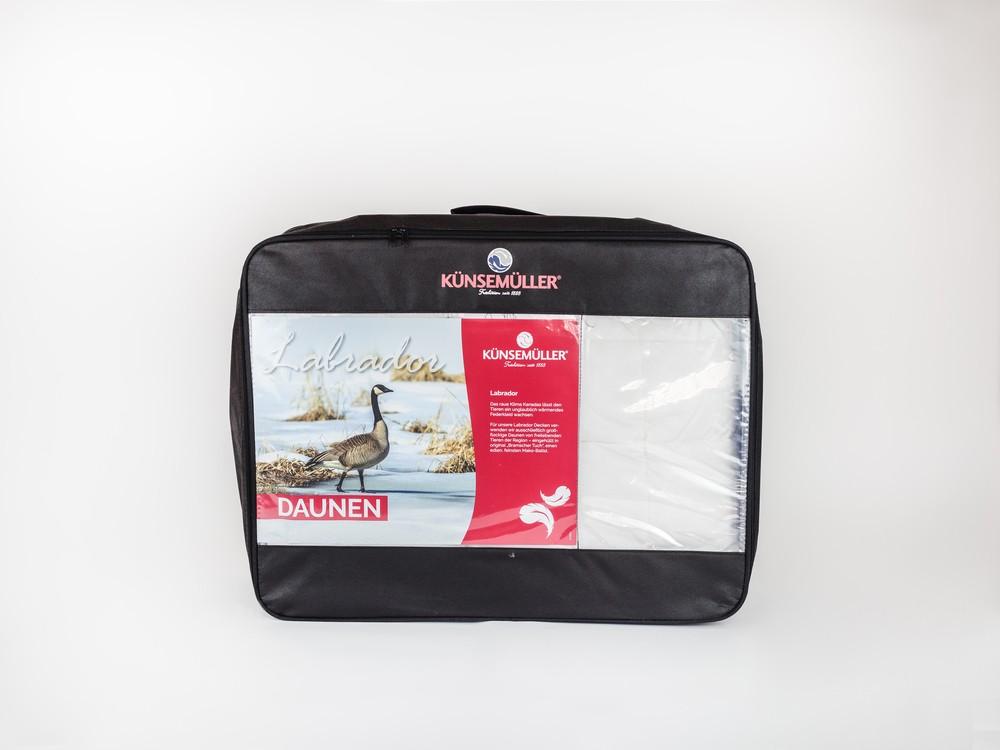 Пуховое одеяло KÜNSEMÜLLER LABRADOR